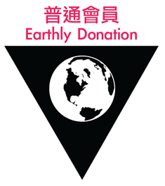 donationicon-earthly