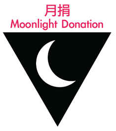 donationicon-moonlight