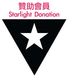donationicon-starlight