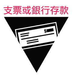 rfhk-donationicons-03